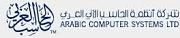 Arabic Computer Systems (ACS) Logo