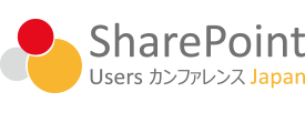 AVEPOINT HOSTS INAUGURAL SHAREPOINT USER CONFERENCE IN JAPAN