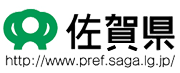 Saga Prefectural Government